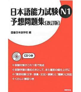 Nihongo Nôryoku Shiken N1 Yoso Mondaishu (CD Incluso)- Simulazioni JLPT N1-Edizione aggiornata