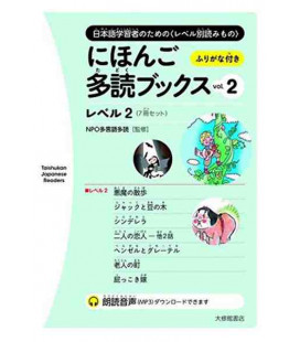 Nihongo Tadoku Books Vol.2 - Taishukan Japanese Graded Readers 2 (Con download di audio online)