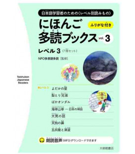Nihongo Tadoku Books Vol.3 - Taishukan Japanese Graded Readers 3 (Descarga de audio en Web)