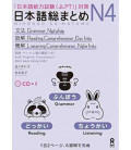 Nihongo So-Matome (Grammar & Reading & Listening N4) - CD incluso