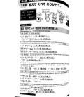 Nihongo So-Matome (Grammar & Reading & Listening N4) - CD incluso