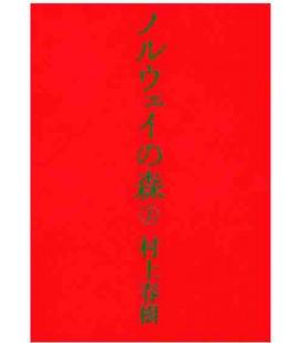 Tokio Blues -Noruwei no Mori vol.1 /edición japonesa