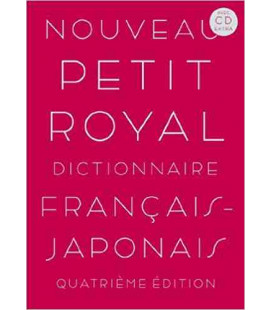 Nuovo Petit Royal Dizionario Francese - Giapponese (Con CD Extra)