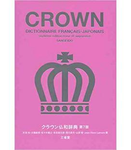 Dizionario Francese- Giapponese Crown - (Settima edizione aggiornata e aumentata)