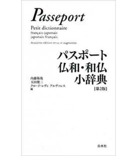 Dizionario Tascabile francese-giapponese giapponese-francese Passeport