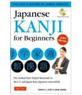 Japanese Kanji per principianti (JLPT N5 + N4) CD-ROM gratuito incluso
