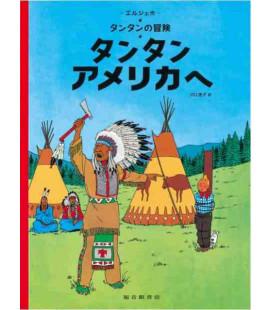 Tintin in America (Le avventure di Tintin in giapponese)