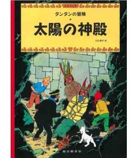 Il tempio del Sole (Le avventure di Tintin in giapponese)