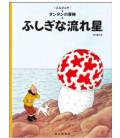 La stella misteriosa (Le avventure di Tintin in giapponese)