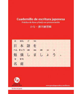 Cuadernillo de escritura Japonesa- Práctica de Kanji con espacio para la pronunciación (pack 5 uni.)
