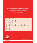 Quaderno di scrittura Giapponese- Esercizi sui Kanji con spazio per la lettura (confezione da 5 unità)