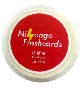 "Scotch decorativo giapponese ""Nihongo flashcards"" - Izakaya (Ristorante giapponese)"