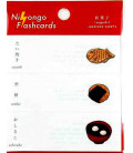 "Post-it alla giapponese ""Nihongo flashcards"" - Wagashi (Dolcetti giapponesi)"