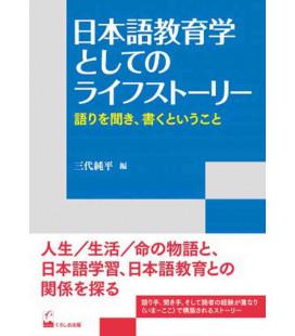 Life story as Japanese language education