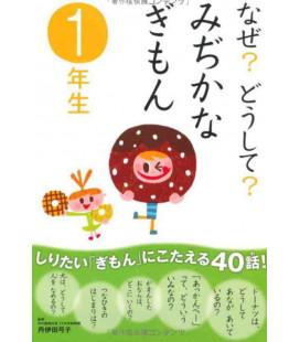 """Naze? Doushite? """"Preguntas curiosas"""" (Lecturas 1º primaria en Japón)"""