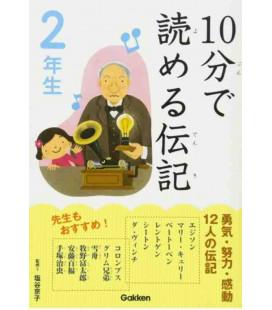 "10-Pun de yomeru denki ""Biografie"" (Letture 2º anno de scuola elementare in Giappone)"