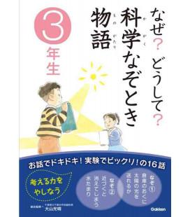 """Naze? Doushite? """"Storie Misteriose sulla Scienza"""" (Letture 3º anno di scuola elementare in Giappone)"""