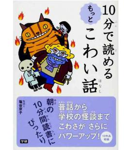 "10-Pun de yomeru motto kowai hanashi ""Altre Storie di Paura"" - Letture da 10 minuti"
