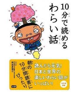 "10-Bu de yomeru waraibanashi ""Storie Divertenti ""- Letture da 10 minuti"