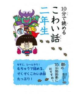 """10-Pun de yomeru kowai hanashi 2º """"Storie di Paura"""" - Letture da 10 minuti"""