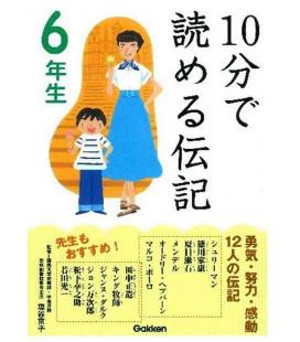 """10-Pun de yomeru denki """"Biografie"""" - Letture da 10 minuti - (Letture di 1° anno di scuola media in Giappone)"""