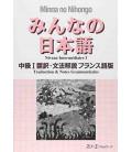 Minna no Nihongo Chukyu I - Traduzione & Note Grammaticali in Francese