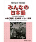 Minna no Nihongo Chukyu II - Traduzione & Note Grammaticali in Francese