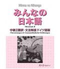Minna no Nihongo Chukyu II - Traduzione & Note Grammaticali in Tedesco