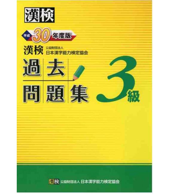 Simulazioni d'esame Kanken Livello 3 - Edizione del 2018 di The Japan Kanji Aptitude Testing Foundation