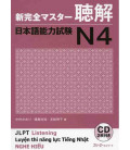 New Kanzen Master JLPT N4: Listening (Include 2 CD)