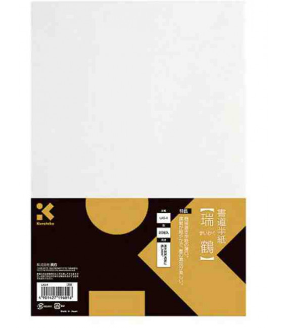 Fogli per calligrafia Kuretake- Modello LA5-4 (Elementare) - 20 fogli - Carta fine