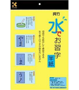 Carta per calligrafia ad acqua - Kuretake KN37-10 (Confezione da 3 unità)