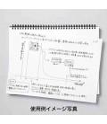 Maruman Mnemosyne Notebook N182A (Formato A5) - Quadretti da 5 mm