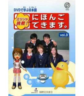 Erin Ga Chôsen Nihongo Dekimasu Vol.3 (Erin's Challenge! Vol.3- Libro + DVD)