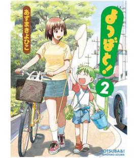 Yotsuba to! Vol.2