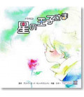 Il Piccolo Principe in giapponese (Audio libro - libro non incluso, solo CD)