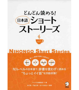 Nihongo Short Stories 1 (JLPT 3)