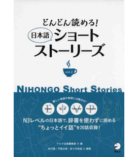 Nihongo Short Stories 2 (JLPT 3)