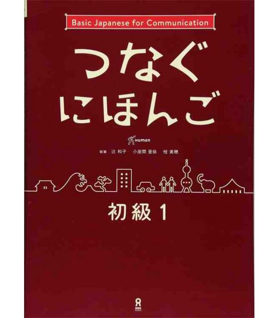 Tsunagu Nihongo - Basic Japanese for Communication 1 (Book + Free audio download)