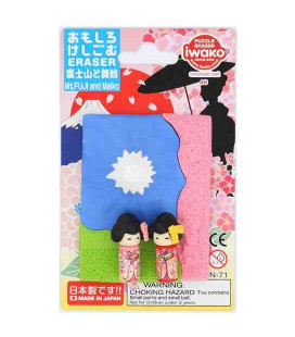 Iwako Puzzle Eraser - Mt Fuji e Maiko - (Mini Gomme Kawaii) Made in Japan