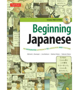 Beginning Japanese - Your Pathway to Dynamic Language Acquisition (CD-ROM Incluso) - Nuova Edizione