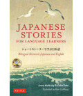 Japanese Stories for Language Learners - Bilingual Stories in Japanese and English (CD incluso)