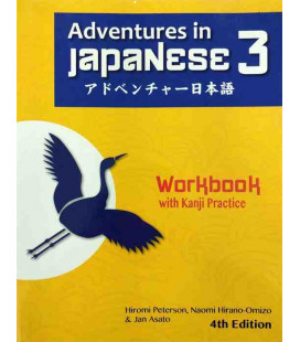 Adventures in Japanese, Volume 3, Workbook (Scarica audio online)