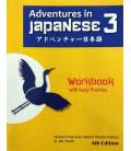 Adventures in Japanese, Volume 3, Workbook (Scarica audio online)