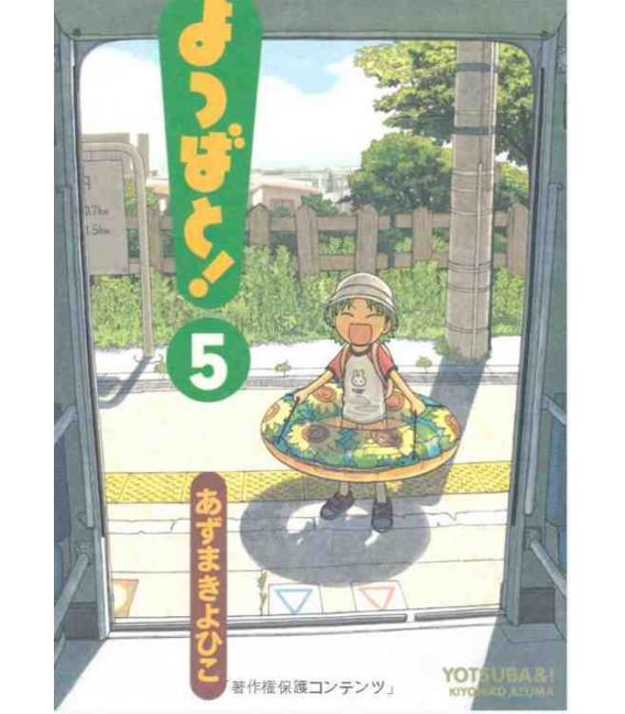 Yotsuba to! Vol.5