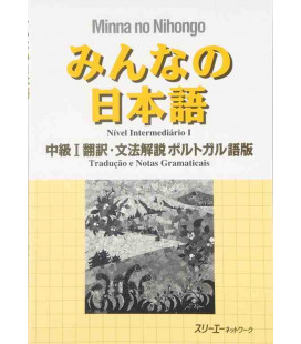 Minna no Nihongo - Livello Intermedio 1 - Translation & Grammar Notes in Portuguese (Chukyu 1)
