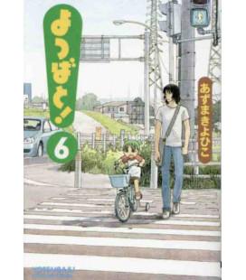 Yotsuba to! Vol.6