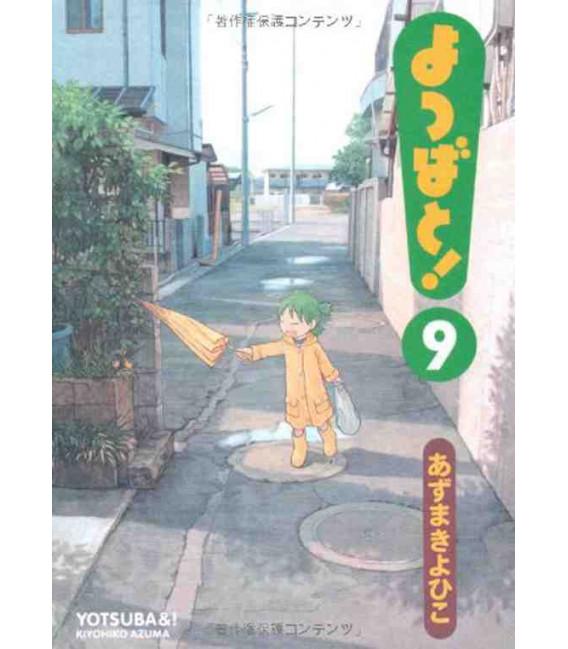 Yotsuba to! Vol.9
