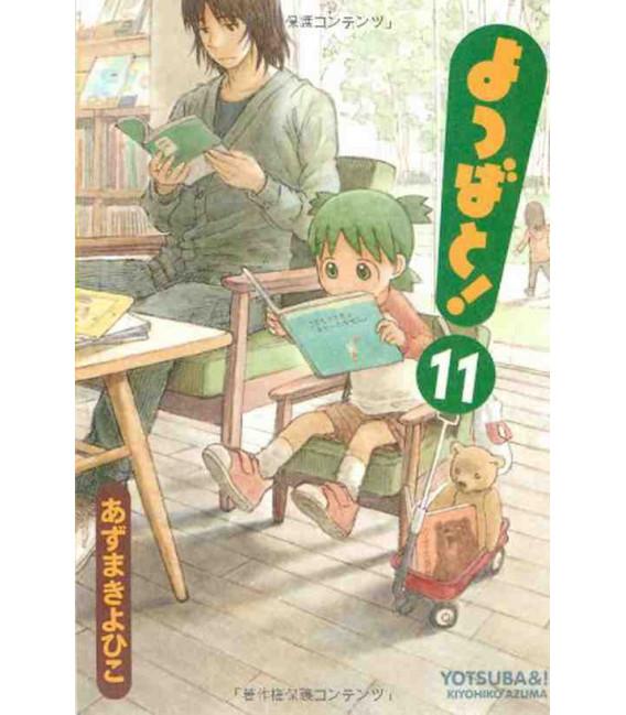 Yotsuba to! Vol.11