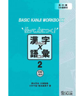 Basic Kanji Workbook Vol 2. (CD audio incluso)